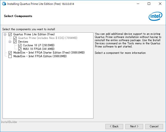 無償版 Quartus Prime Lite Editionインストール   株式会社ファスト